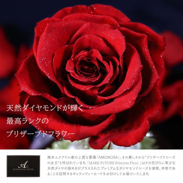 プリザーブドフラワー クリスマス 花 プレゼント プロポーズ ガラスドーム 薔薇 Princess Fleur|makefuture|03