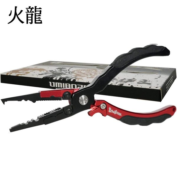 UMIBOZU フィッシングプライヤー 墨絵モデル フィッシュ 釣り用ペンチ 超軽量 多機能 針はずし フックはずし ラインカッター  ウミボウズ公式