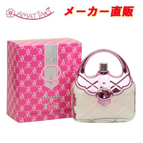 安心のメーカー直販 アマティアス ドリームタイム オードパルファム EDP SP 115ml (あすつく 香水) (エスカーダ ESCADA  セクシーグラフィティ)タイプの香り|makelucky