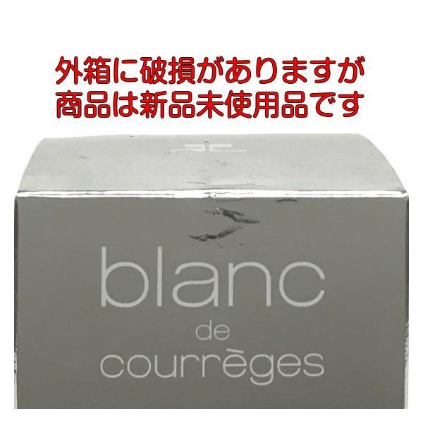 (アウトレット) クレージュ COURREGES ブラン デ クレージュ オードパルファム  EDP SP 30ml (あすつく 香水)|makelucky|02