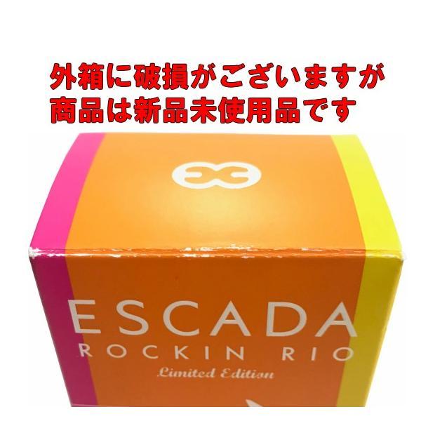 (アウトレット) エスカーダ ESCADA  ロッキン リオ 復刻版 オードトワレ EDT SP 30ml (あすつく 香水)|makelucky|02