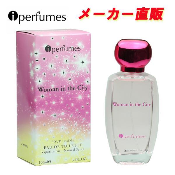安心のメーカー直販 アイパフューム ウーマンインザシティ オードトワレ EDT SP 100ml (あすつく 香水) (サムライ ウーマン)タイプの香り|makelucky