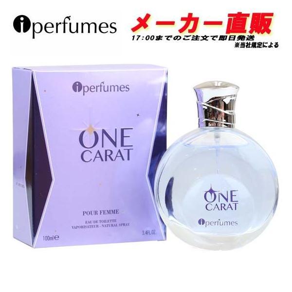 安心のメーカー直販 アイパフューム ワンカラット オードトワレ EDT SP 100ml (あすつく 香水) (ランバン LANVIN エクラドゥアルページュ)タイプの香り|makelucky