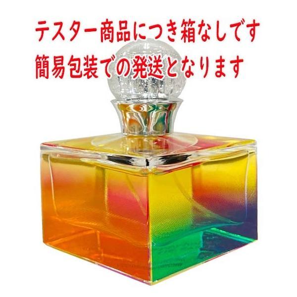 (アウトレット) ハッピーホリック2 オン ジ アース オードパルファム EDP SP 50ml (デモンストレーション用テスター) (あすつく 香水)|makelucky
