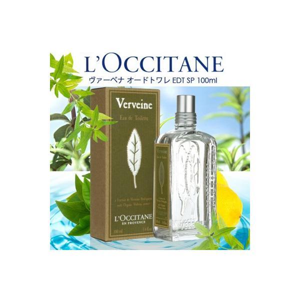 ロクシタン L'OCCITANE ヴァーベナ オードトワレ EDT SP 100ml (あすつく 香水)|makelucky