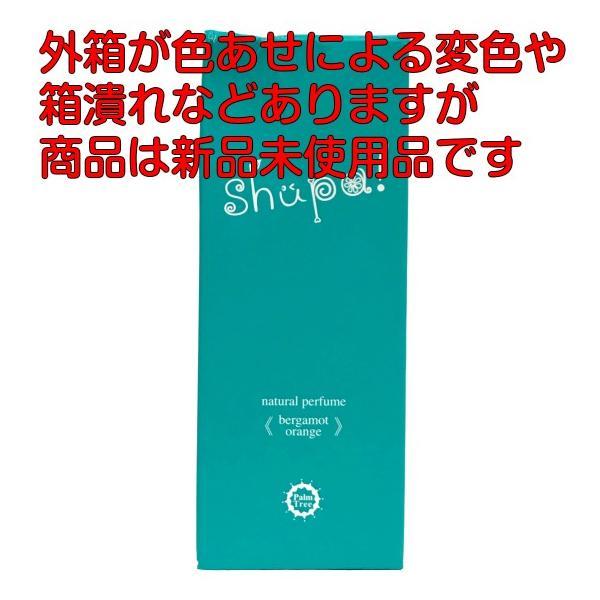 (アウトレット) パームツリー PALM TREE シュパ! ベルガモットオレンジ オードパルファム EDP SP 80ml (あすつく 香水)|makelucky|02