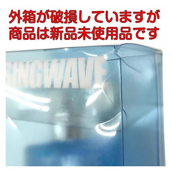 ライジングウェーブ RISINGWAVE ライジングウェーブ フリー (ライトブルー) オードトワレ EDT SP 50ml (あすつく 香水)|makelucky|02