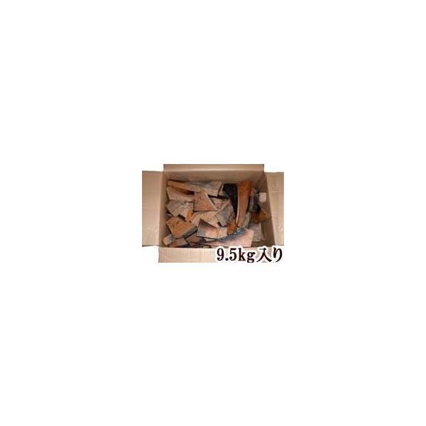 【大特価】薪 箱詰め makinoie-fujihara