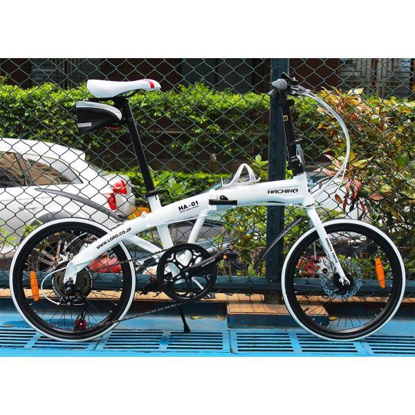 ハチコ HACHIKO ジュラルミン 折り畳み自転車 SHIMANO7段 変速 20インチ[98%完成品]泥よけ付きプレゼントがあり!HA-01-White