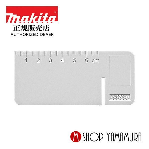 【正規店】 マキタ makita ターゲットプレート(2枚入) LE00763587