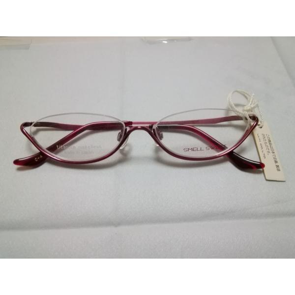 上部リムレスのチタン製メガネフレーム 定価31860円 送料無料