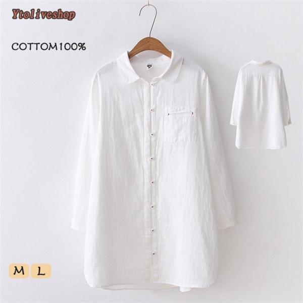 ブラウスレディーストップスシャツ白シャツ白ブラウスロング丈丸襟ラウンドカラー長袖綿100%コットン100%