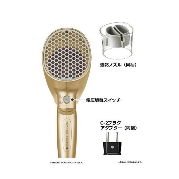 パナソニック ヘアドライヤー ナノケア 海外対応 ゴールド EH-NA5A-N|makoto-syoukai|05