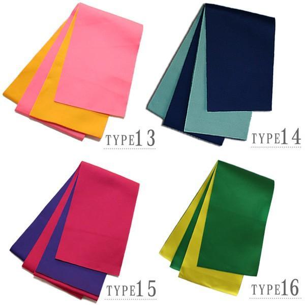 半巾帯 浴衣帯 半幅帯 ゆかた帯 細帯 リバーシブル 女性浴衣や袴にも ナチュラル系 長尺|makoto1007|05