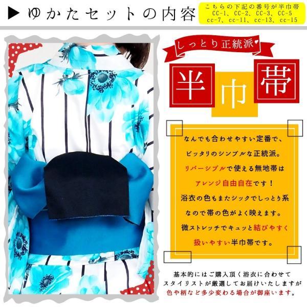 浴衣 セット 2点 レディース ゆかた 大人 大きいサイズ 小さいサイズ Sサイズ フリーサイズ TL WL ぽっちゃり ワイド|makoto1007|04