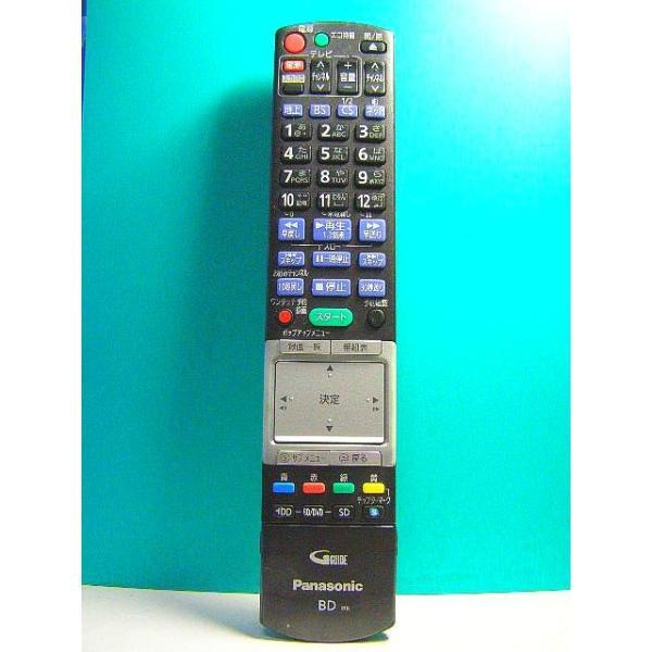 パナソニック BDリモコン N2QBYB000013 保証付