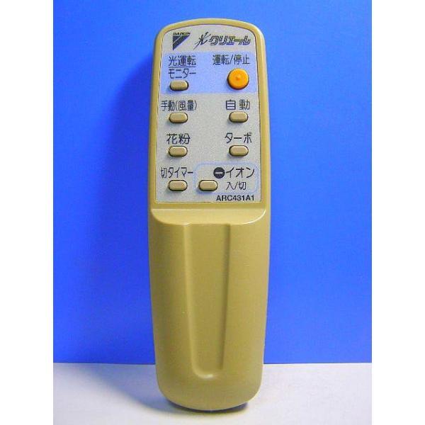 ダイキン 空気清浄機リモコン ARC431A1 保証付