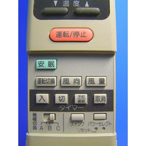東芝 エアコンリモコン WH-B5N 保証付