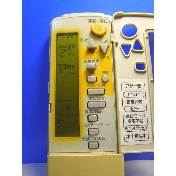 ダイキン エアコンリモコン BRC4C105 保証付
