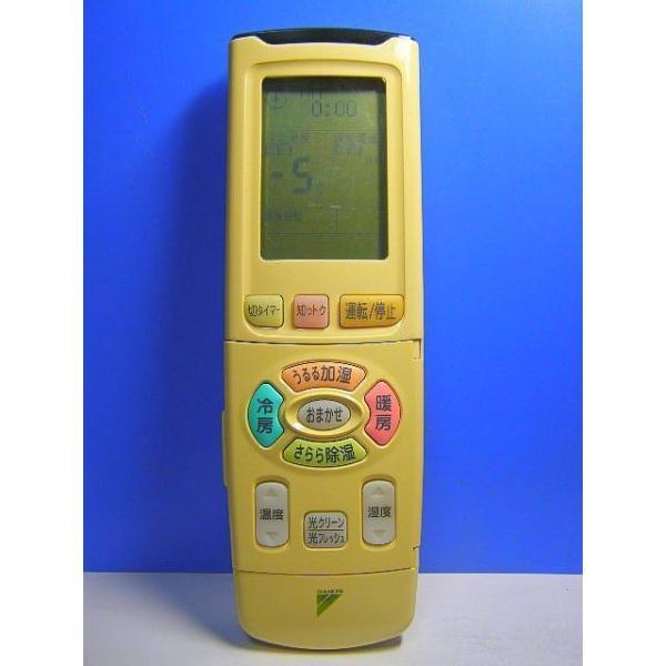ダイキン エアコンリモコン ARC428A1 保証付