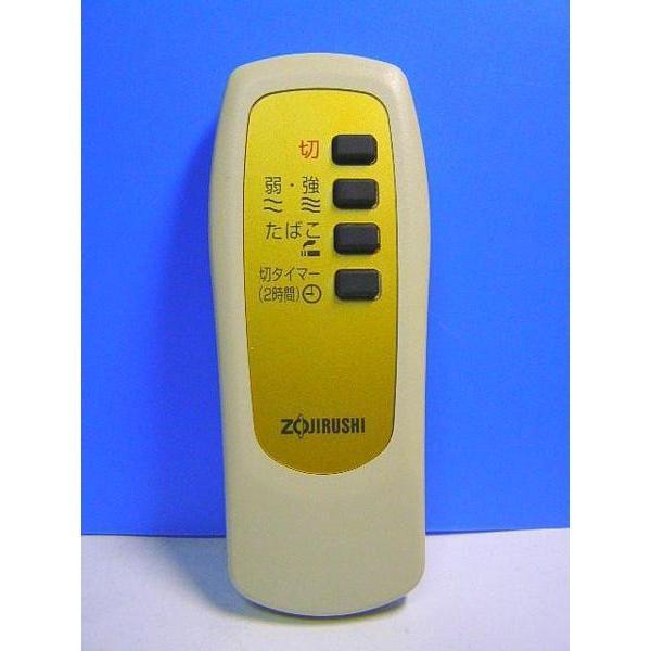 象印 空気清浄機リモコン PA-LA 保証付