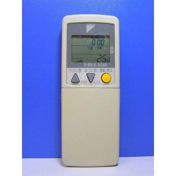 ダイキン エアコンリモコン ARC418A2 保証付