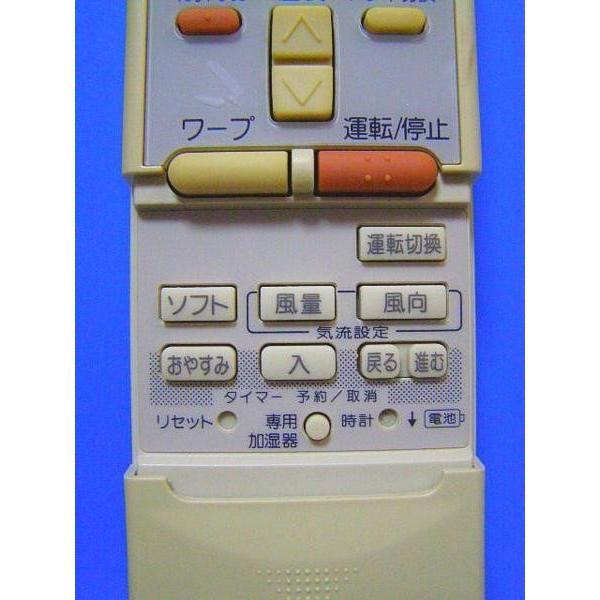 ビーバー エアコンリモコン RKS502A210D 保証付