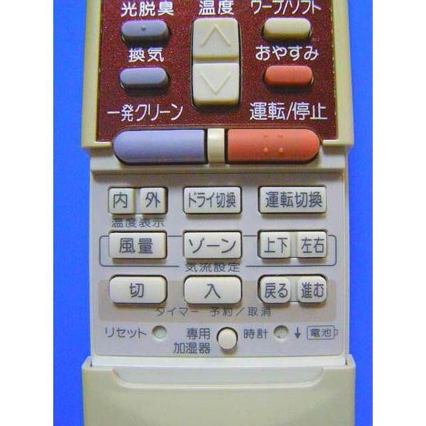 ビーバー エアコンリモコン RKS502A600 保証付