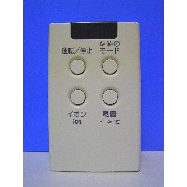 メーカー不明 空気清浄機リモコン 型番不明 保証付