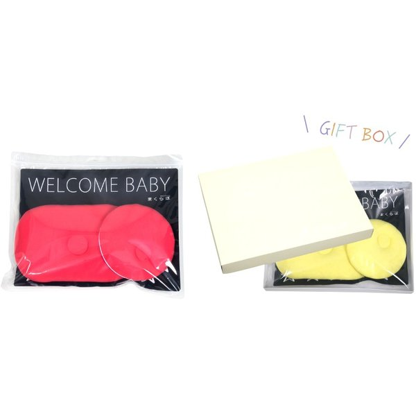 日本製 まくらぼベビー 8色展開 枕 まくら ベビー枕 ベビー 新生児 枕カバー ロング 低反発 クッション 抱き枕 安眠枕 赤ちゃん 出産祝い ギフト まくらぼ|makulab|07