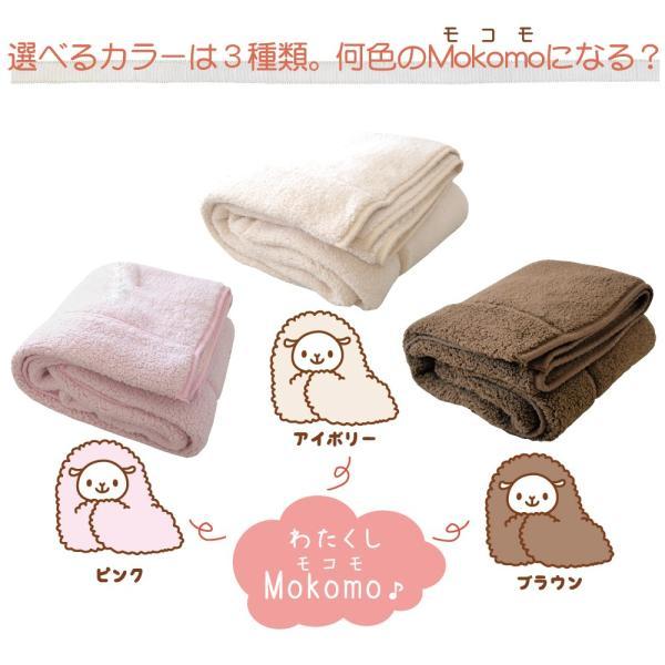 毛布 暖かい シングル 2枚合わせ もこもこ毛布 シープ 140×200|makura|10