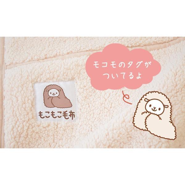 毛布 クイーン もこもこ毛布 (R) 200×200センチ 2枚合わせ あったか毛布 暖かい ギフトラッピング無料 ブランケット 冬|makura|11