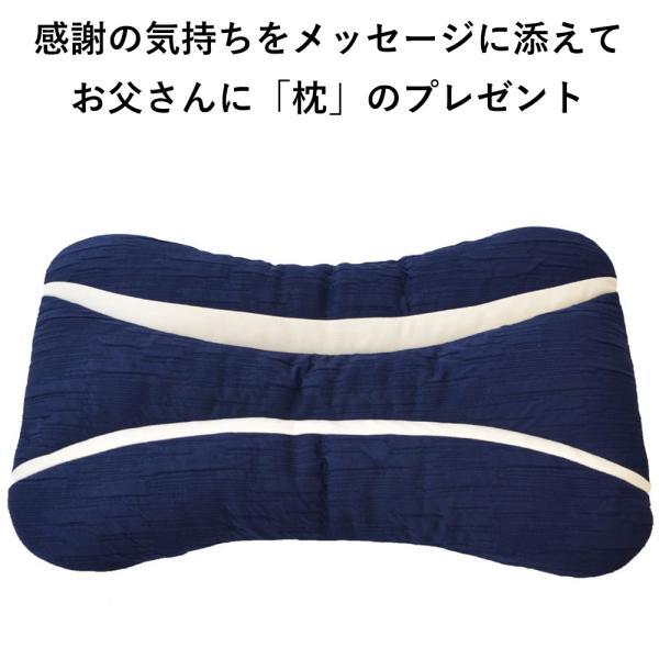 父の日 ギフト サンキューパパピロー 女子大生が贈る!メッセージギフト枕|makura|06
