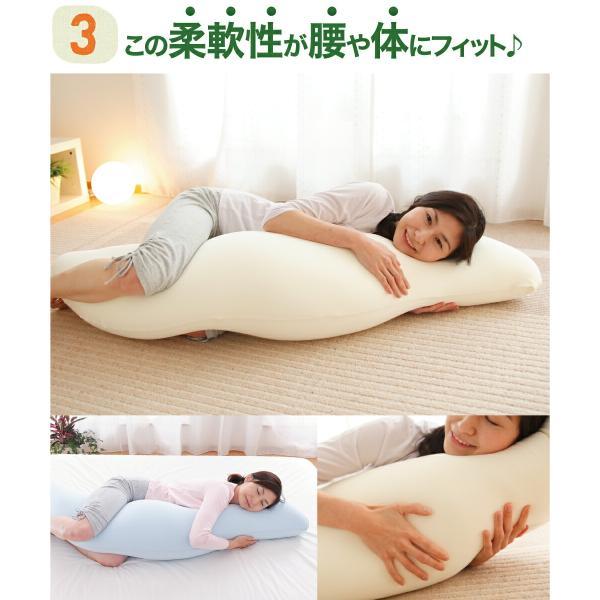 抱き枕 王様の抱き枕 Lサイズ 専用カバー付 日本製 ラッピング無料 妊娠中 妊婦 マタニティ ビーズ 洗える|makura|05