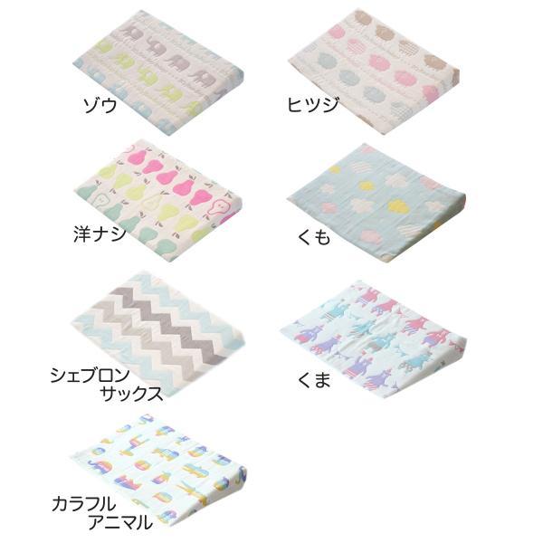 ベビー枕 サンデシカ 出産祝い 新生児 日本製 赤ちゃん スリーピングピロー|makura|02