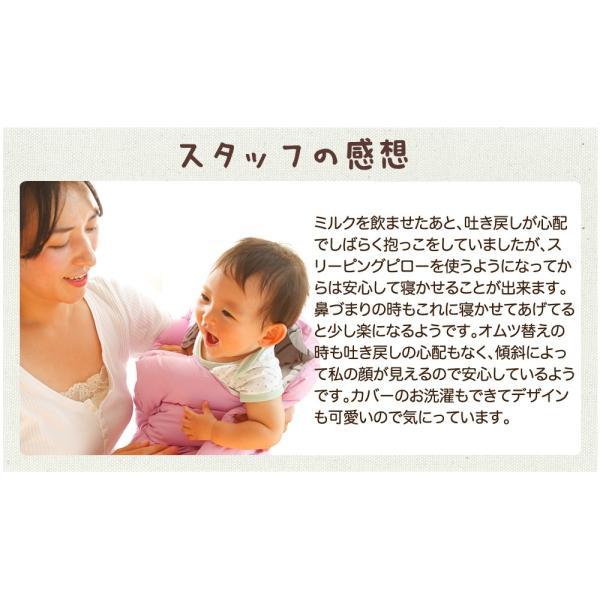 ベビー枕 サンデシカ 出産祝い 新生児 日本製 赤ちゃん スリーピングピロー|makura|11