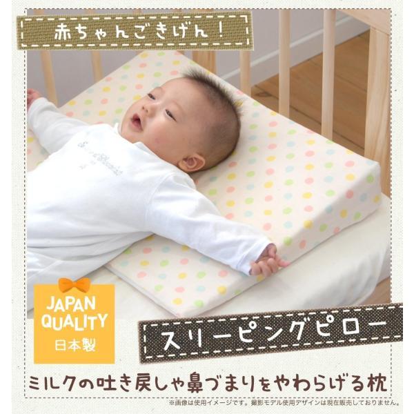 ベビー枕 サンデシカ 出産祝い 新生児 日本製 赤ちゃん スリーピングピロー|makura|03