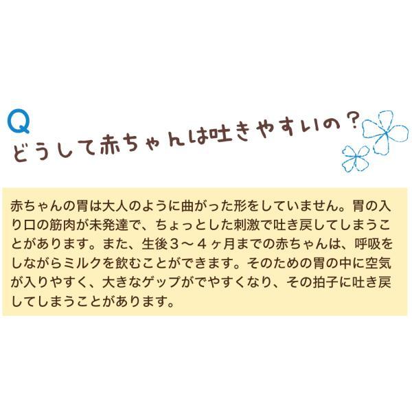 ベビー枕 サンデシカ 出産祝い 新生児 日本製 赤ちゃん スリーピングピロー|makura|04