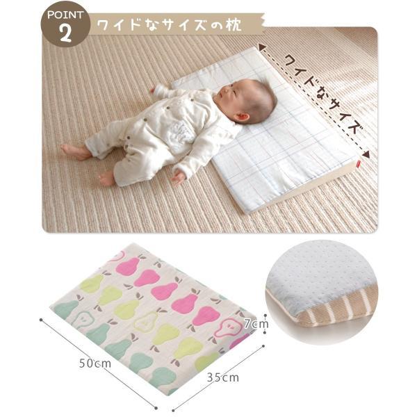 ベビー枕 サンデシカ 出産祝い 新生児 日本製 赤ちゃん スリーピングピロー|makura|07