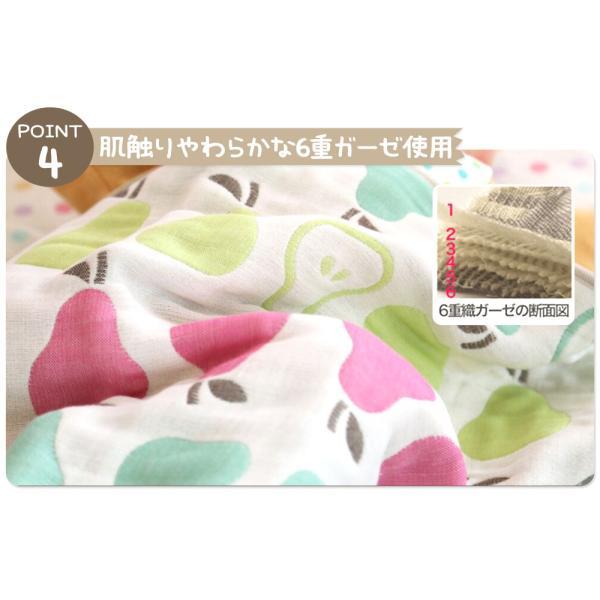 ベビー枕 サンデシカ 出産祝い 新生児 日本製 赤ちゃん スリーピングピロー|makura|09