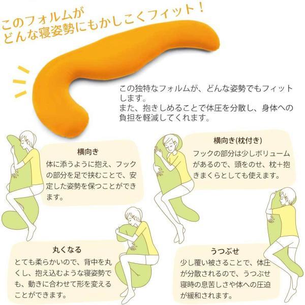 抱き枕 MOGU 気持ちいい抱き枕 (パウダービーズ入り ボディピロー) MOGU|makura|04