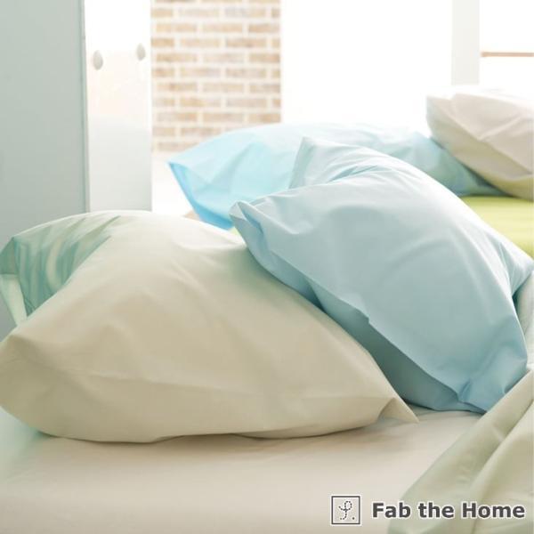 枕カバー 50×70 おしゃれ 綿 ピローケース Fab the Home solid ファブザホーム|makura|04