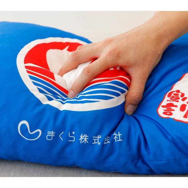 全日本まくら投げ大会 公式枕 まくら投げ専用枕 35×50センチ 枕投げのために開発された枕|makura|03