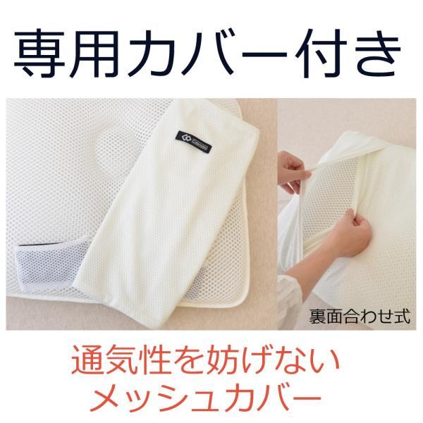 枕 肩こり 洗える まくら MAG-RA(マグーラ) LITE コラントッテ 磁気 makura 13