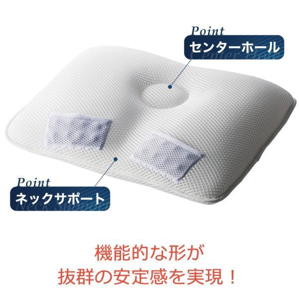 枕 肩こり 洗える まくら MAG-RA(マグーラ) LITE コラントッテ 磁気 makura 07