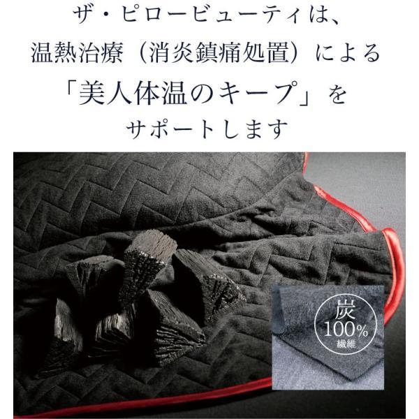 枕 まくら ザ・ピロー ビューティー 専用枕カバー & 高さ調節シート付 横向き 洗える 眠っている間のビューティーケア枕 送料無料|makura|04