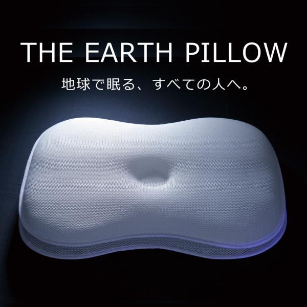 高反発枕 まくら ザ・ピロー 専用カバー&高さ調節シート付き 約 60×43 cm 横向き 肩こり 首こり 寝返り安眠枕 洗える 横向き枕 送料無料|makura