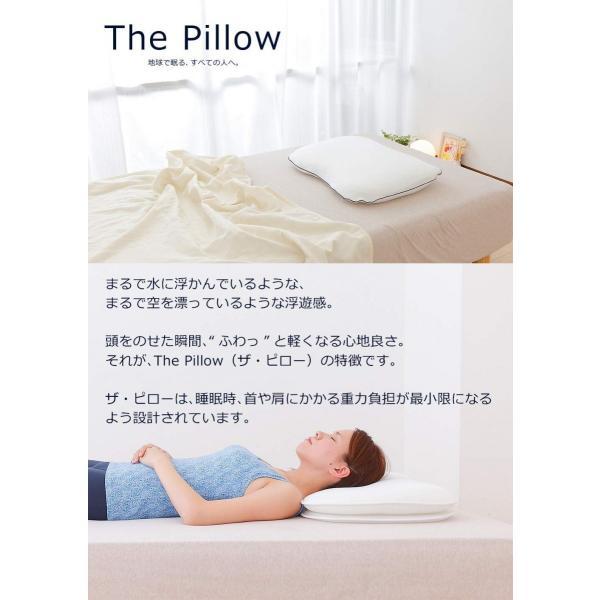 枕 高反発 まくら 洗える 肩こり 首こり 快眠枕 横向き 寝返り ザ・ピロー|makura|04