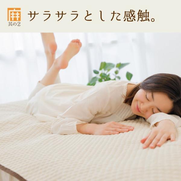 敷きパッド シングル 夏 天然素材 冷感敷きパッド ひんやり敷きパッド 麻夢物語 約100×205 麻 ベッドパッド 涼感|makura|04