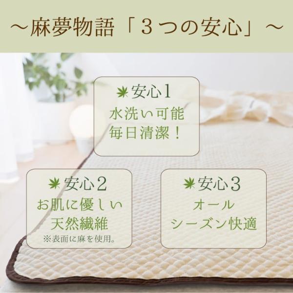 敷きパッド セミダブル 夏 天然素材 麻夢物語 敷パッド 約120×205 麻 ベッドパッド 涼感 ぽこぽこ|makura|06